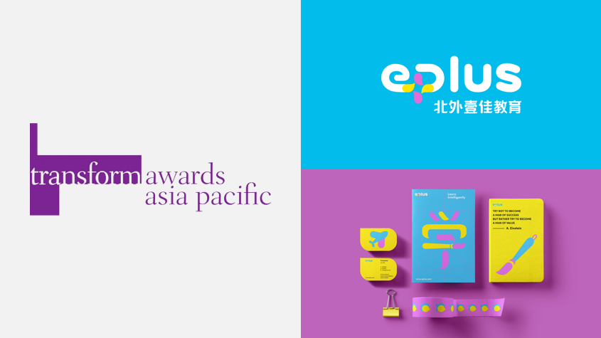 FutureBrand picks up more accolades at the Transform Awards Asia-Pacific