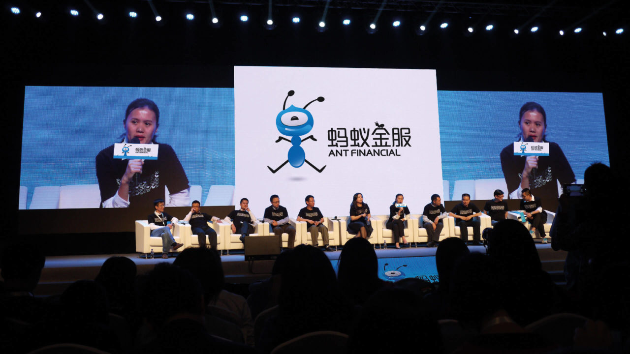 Ant Financial and the Chinese FinTech revolution