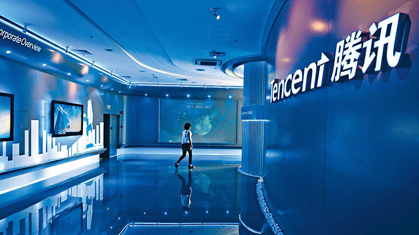 Tencent: Matching global growth with corporate purpose